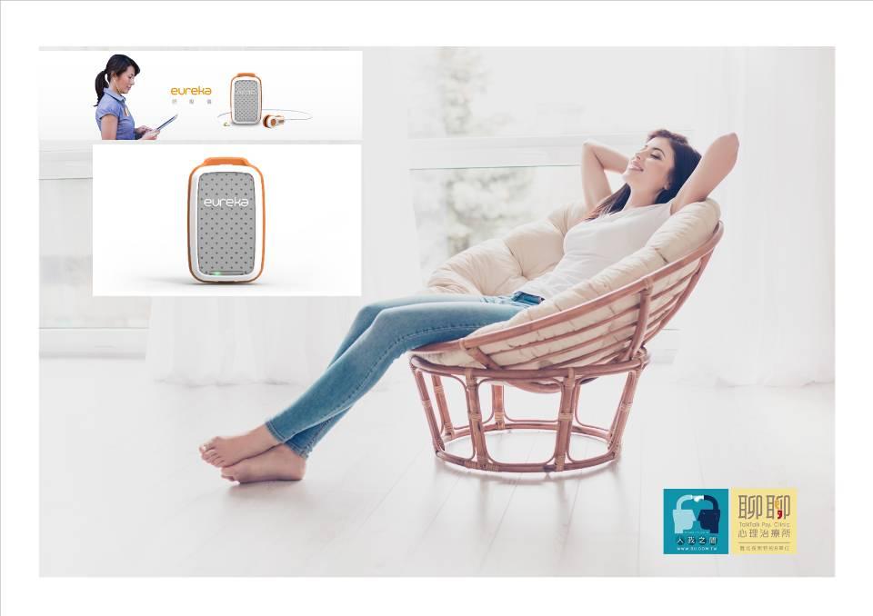 透過有效的諧振頻率呼吸來提高HRV,以改善自律神經失調